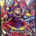 【遊戯王】フュージョンエンフォーサーズ初動価格!当たりカードは何か!?
