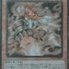 【遊戯王】《十二獣クックル》が判明!マキシマムクライシス収録決定!