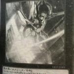 【遊戯王】2月24日『ザ・ヴァリュアブルブック19』発売決定!付属カード考察!《RR-レヴォリューションファルコンエアレイド》《FNo.0未来皇ホープフューチャースラッシュ》