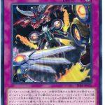 【遊戯王】《真竜》は《十二獣メタル》とも相性が良い!デッキ構築・回し方・考察