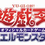 【遊戯王】「デュエリストパック レジェンドデュエリスト編」が6月3日発売決定!