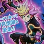 【遊戯王VRAINS(ヴレインズ)】6作目タイトル判明!【デコードトーカー】がエースモンスター!