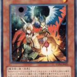 【遊戯王】「サーチカード」の対策・メタカードまとめ