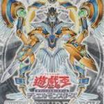 『ストラクR-神光の波動』が9月23日発売決定【遊戯王OCGフラゲ】