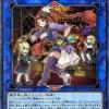 【遊戯王】アカシックマジシャン考察。やっぱリンク2で下向きマーカーは重宝する
