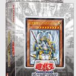 【遊戯王】「ストラクチャーデッキR-神光の波動」予約開始!
