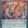 【遊戯王】「メタルフォーゼ」デッキ回し方・新ルールの大会優勝デッキレシピ