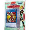 【遊戯王】「パワーコードリンク」全収録カードリスト一覧判明!