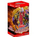 【遊戯王】「デュエリストパックレジェンドデュエリスト編2」全収録カード一覧判明!