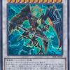 【遊戯王】BF(ブラックフェザー)デッキ回し方・優勝デッキレシピ構築・新規カード考察