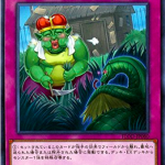 【遊戯王】《やぶ蛇》が環境で強い理由。使い方と採用すべきオススメカードは何?