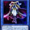 【遊戯王】「リトマスの死の剣士」デッキ考察。メタビート構築が強い!相性の良い罠カードを紹介