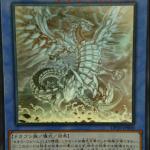 【遊戯王】「ブルーアイズカオスMAXドラゴン」がホログラフィックレアで再録決定!