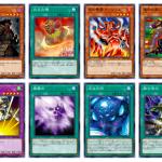 トーナメントパック2018 Vol.3 収録カード一覧【遊戯王OCG】