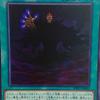 《深淵の宣告者》考察!耐性を無視して除去できる通常魔法カード【遊戯王OCG】
