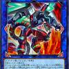 リンク4モンスターオススメ汎用カードまとめ【遊戯王OCG】