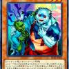 【遊戯王OCG】アンデット族サポート汎用カードまとめ