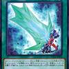 【遊戯王OCG】装備魔法 汎用カードオススメ一覧