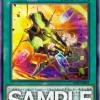 《閃刀術式-ベクタードブラスト》考察!EXリンク対策になる新たな閃刀カード!