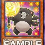 《クマモール》効果考察!セットカードを守るレベル3闇属性悪魔族【遊戯王OCG】