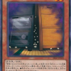 【遊戯王】Gシリーズカードまとめ・効果考察