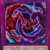 《死魂融合(ネクロ・フュージョン)》考察!汎用墓地融合カード【遊戯王OCG】