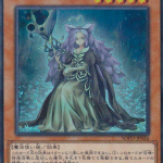 《幻妖フルドラ》考察!手札コストで墓地カード回収できる闇属性魔法使い族【遊戯王OCG】
