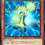 【遊戯王OCG】雷族サポート汎用カードまとめ