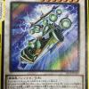 《F.A.ライトニングマスター》は汎用機械族レベル7シンクロとして使える【遊戯王OCG】