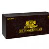 【20thアニバーサリーセット初動相場価格】守護神官マハード20thシク/復刻版Vol.1/プレイマットの通販値段を調べました!